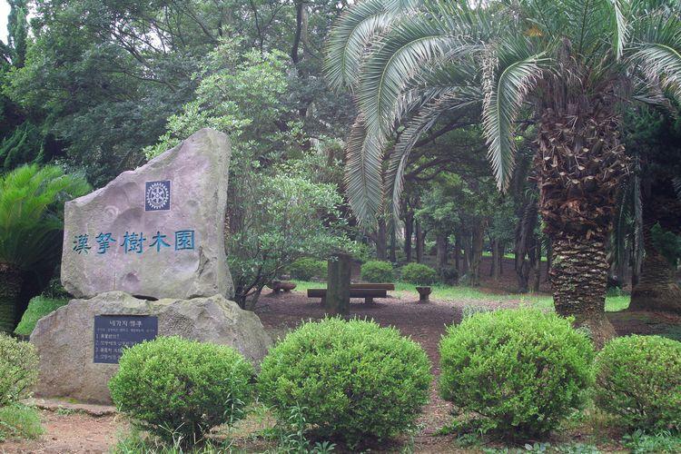 汉拿树木园_旅游景点_国际旅游交易网-出境旅游