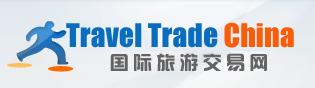 国际旅游交易网